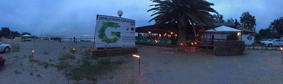 greenculture